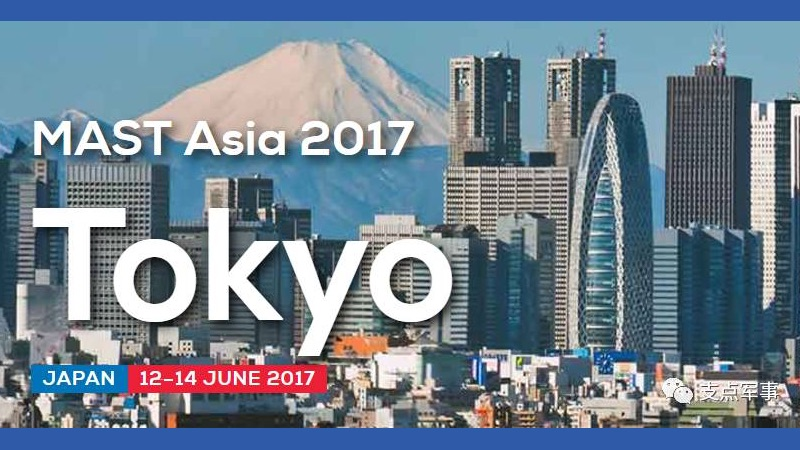Eurocontrol at MAST Asia 2017